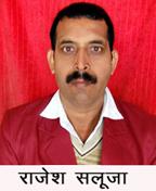 Rajesh sulija
