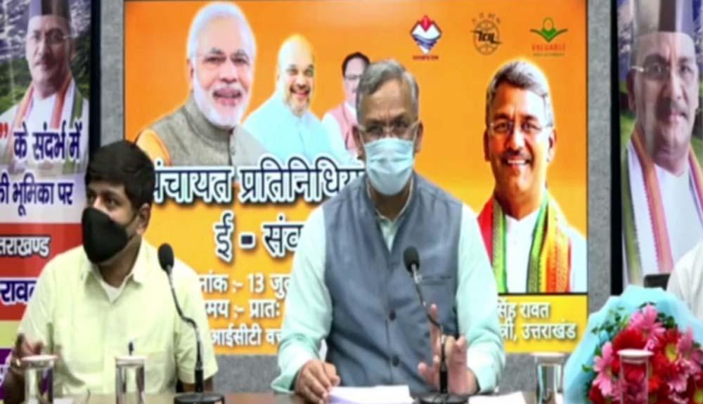 आत्मनिर्भर भारत में पंचायतों की महत्वपूर्ण भूमिका : मुख्यमंत्री