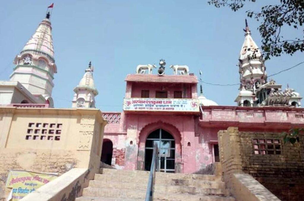 सतकुंभा धाम : 800 साल पुराना है सतकुंभा मंदिर