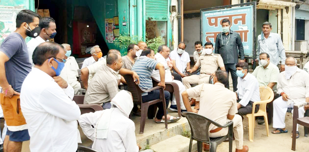 व्यापार मंडल ने काठमंडी के व्यापारियों की सुनी समस्याएं
