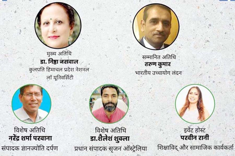 हिंदी के विकास के लिए काम करें : शुक्ला