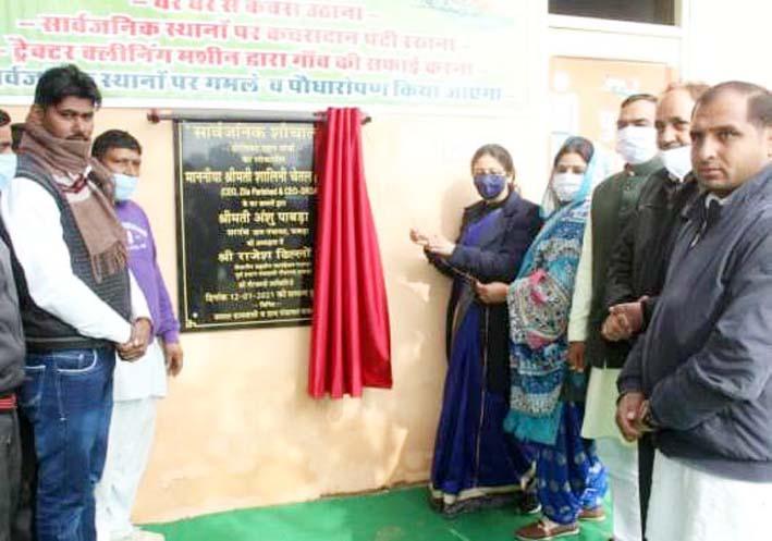 गांव पाबड़ा में शुरू किया गया क्लीन एंड ग्रीन अभियान