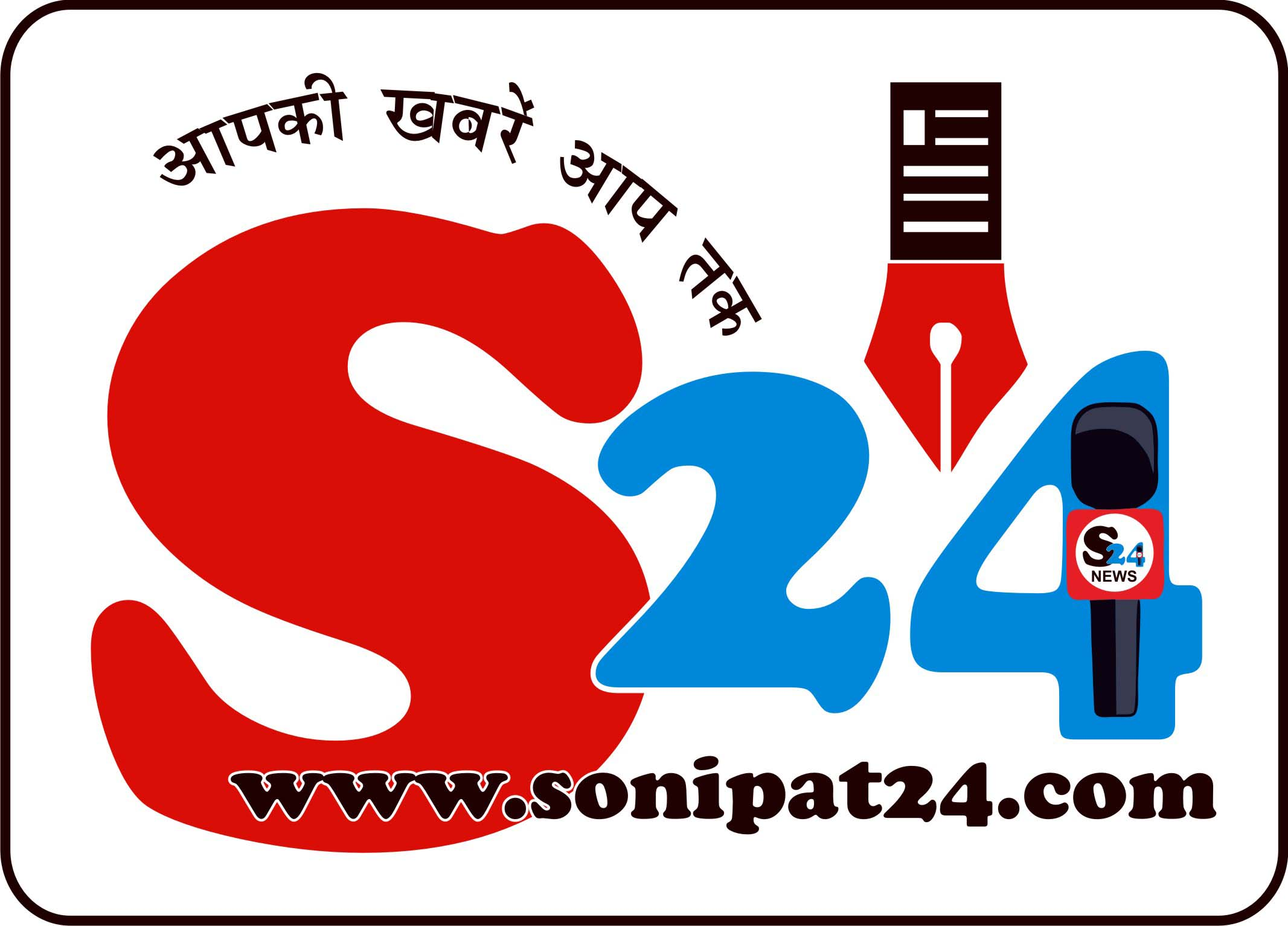 S24 logo