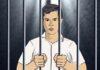 Jail-