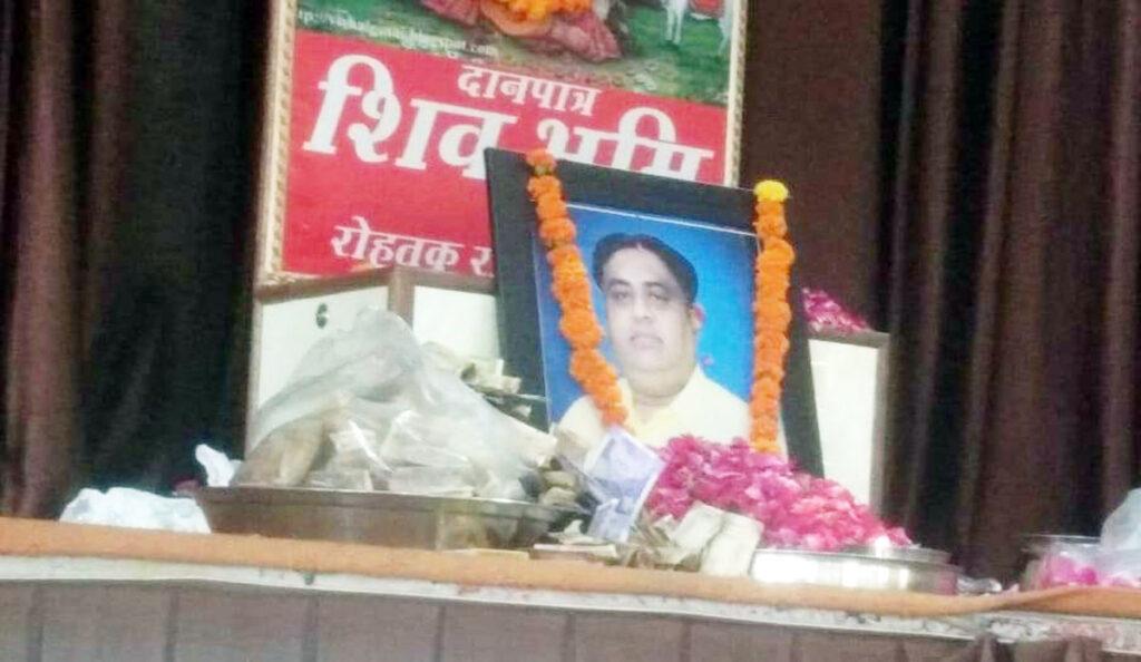 सबको साथ लेकर चलते थे जिला प्रेस क्लब के उपप्रधान रविन्द्र कुमार नारंग