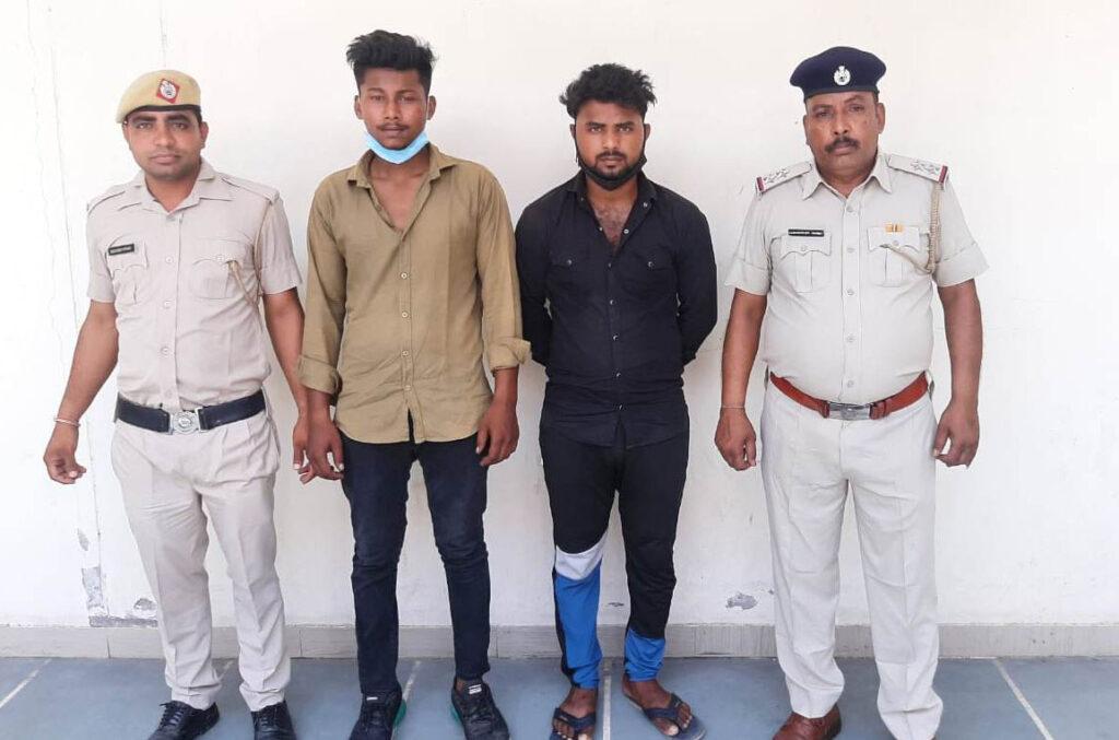 लूट की घटना में शामिल दो आरोपी गिरफ्तार