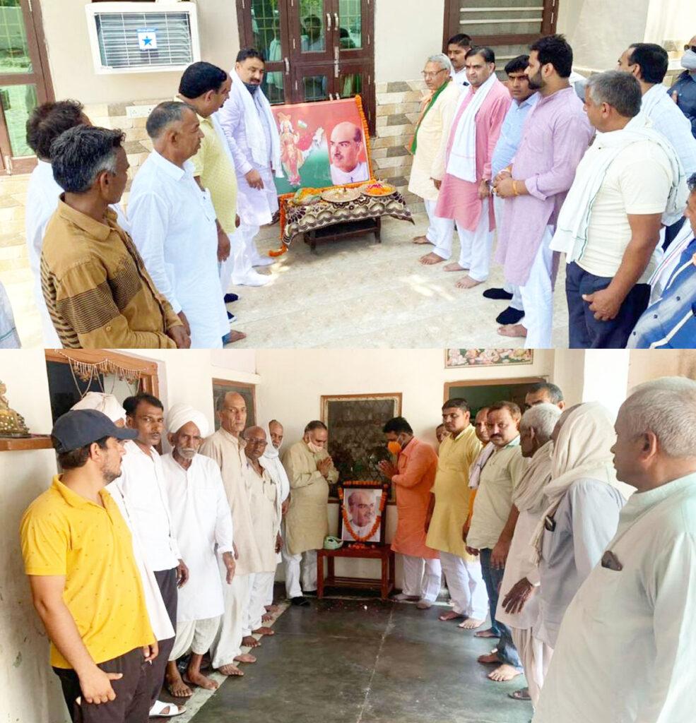 श्याम प्रसाद मुखर्जी ने देश की एकता और अखंडता को कायम रखा : जैन
