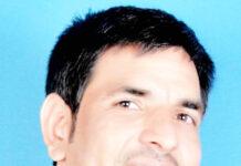 Rajesh Sandlana