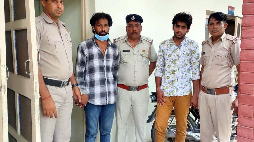 हथियार के बल पर बैंक लूट का प्रयास करने के आरोपी रिमाण्ड पर