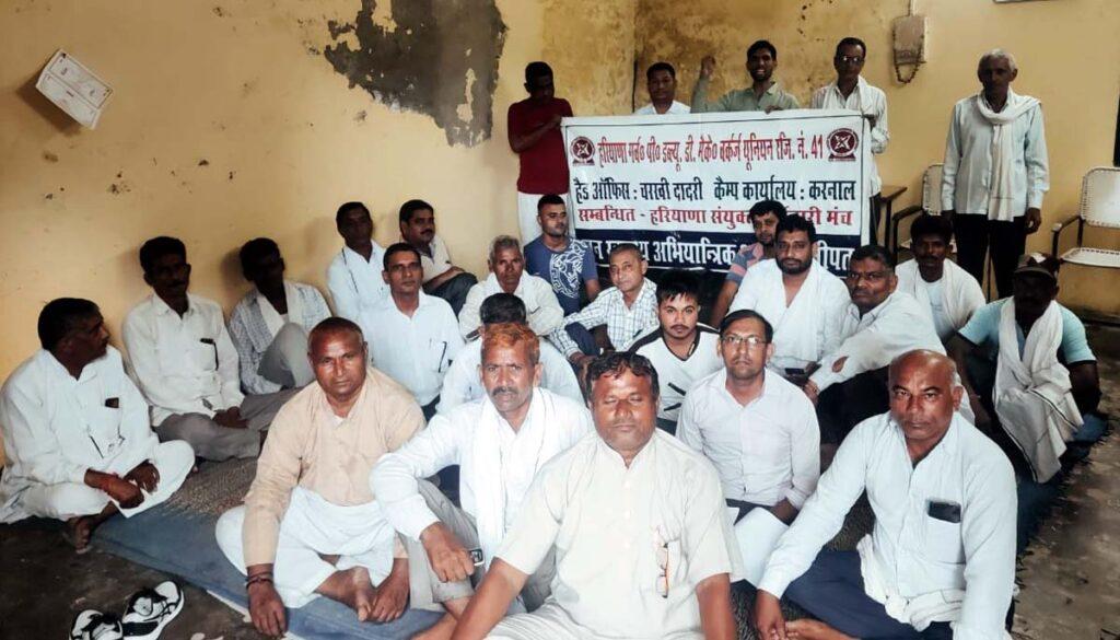 कर्मचारियों की सभी मांगों को जल्द से जल्द पूरा किया जाए : विनोद शर्मा