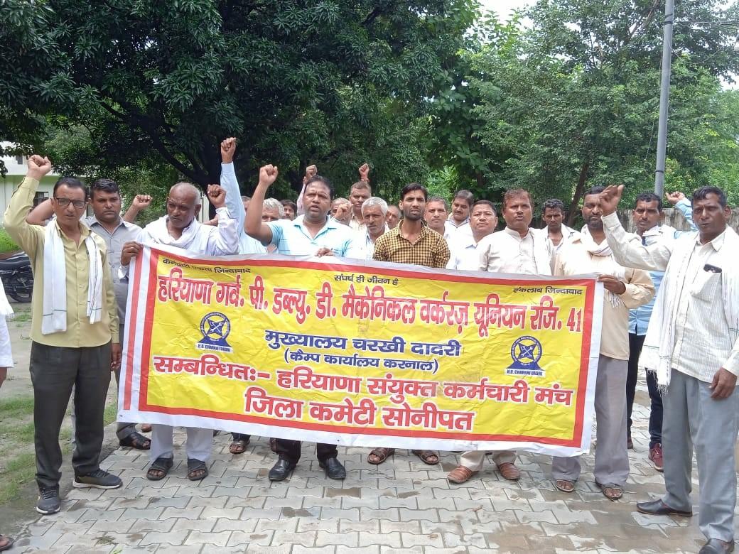 संगठन के स्थापना दिवस समारोह पर मुख्यालय पर झंडा फहराया जाएगा