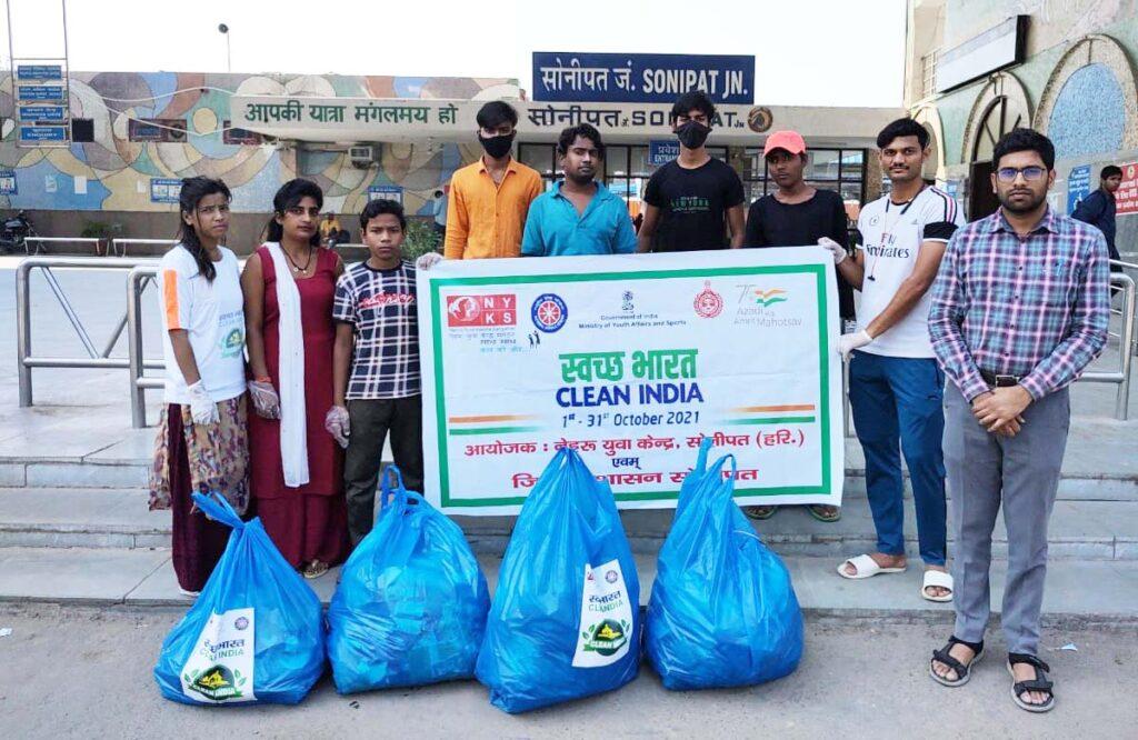 क्लीन इंडिया के तहत चलाया सफाई अभियान